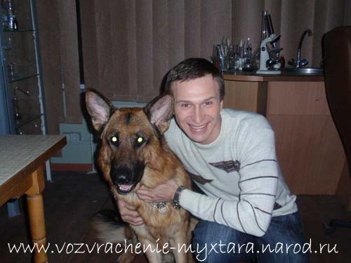 http://vozvrachenie-myxtara.narod.ru/photo/P1120051.jpg