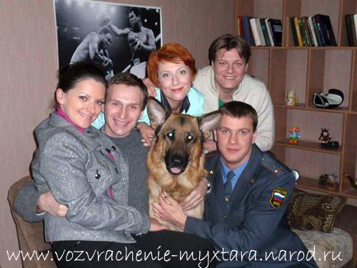 http://vozvrachenie-myxtara.narod.ru/photo/P1120095.jpg